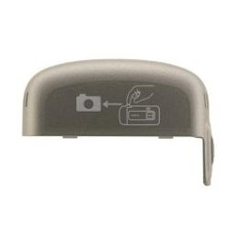 ANTENNA COVER NOKIA 6260s BURN SILVER