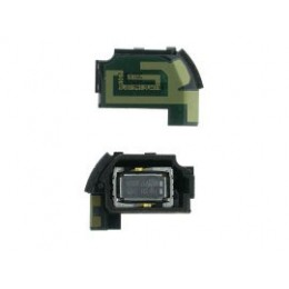 ANTENNA NOKIA N97 MINI (CELLULAR ANTENNA + ANTENNA GPS) + BUZZER ORIGINAL
