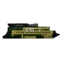 ANTENNA SAMSUNG GT-I9000 GALAXY S